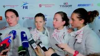 Женская Сборная России по сабле. Чемпионат Мира по Фехтованию 2015