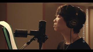 ハジ→×歌ネットコラボプロジェクト「あなたの実話、歌にします」 第三弾...