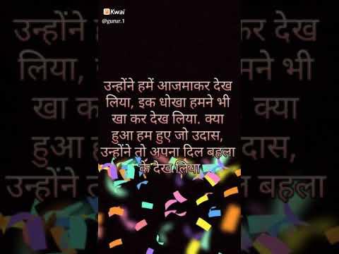 Whatsapp status song dadak sayri mix