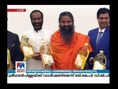 അബുദാബി വെജിറ്റബിൾ ഓയിൽ കമ്പനിയും പതഞ്ജലിയും കൈകോർക്കുന്നു | Abudhabi vegetable oil company with Pat