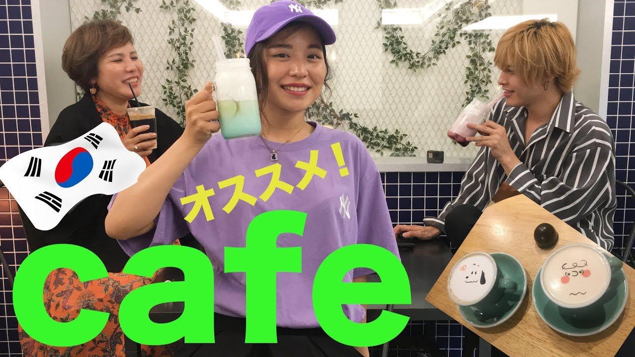 マン ミッキー ノーブル 韓国系YouTuber、NOBLEMAN(ノーブルマン)のwiki風プロフィール!