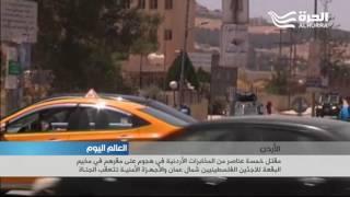 خمسة قتلى في هجوم على مقر للمخابرات الأردنية  في أول أيام رمضان  والأجهزة الأمنية تتعقب المنفذين