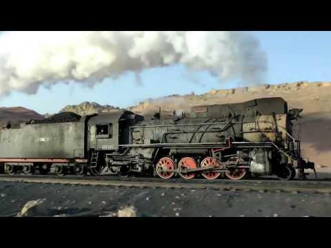 Sandaoling Coal Mine Railroad (2).  China Railways.