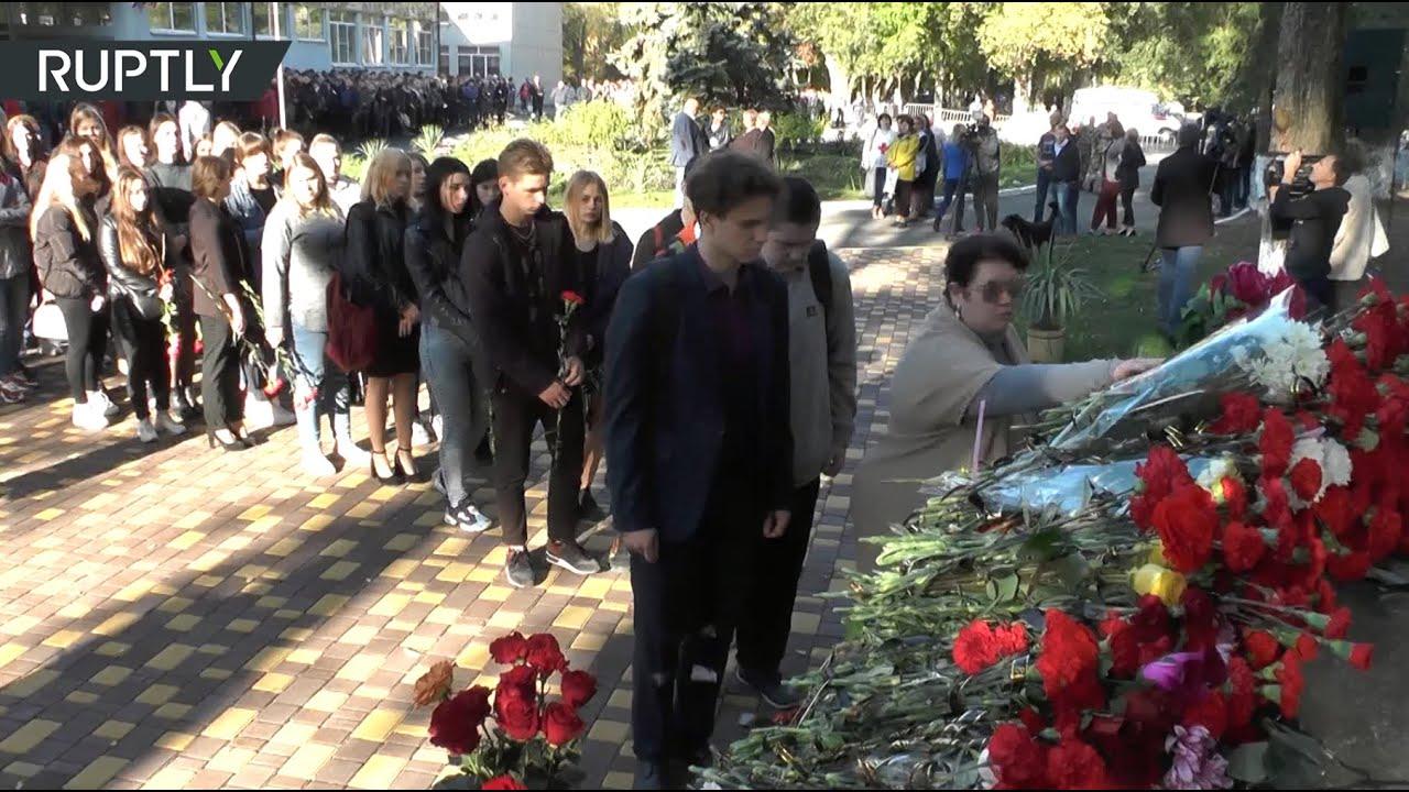 Год спустя: в Керчи почтили память жертв трагедии в колледже
