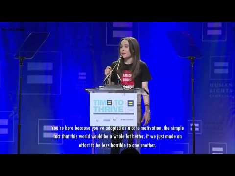 Ellen Page Come Out As Gay – Motivational Speech