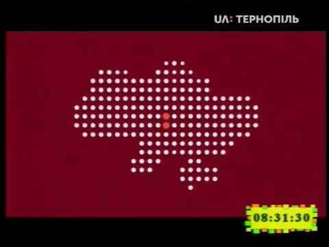 UA: Тернопіль: 18.01.2019. Новини. 8:30