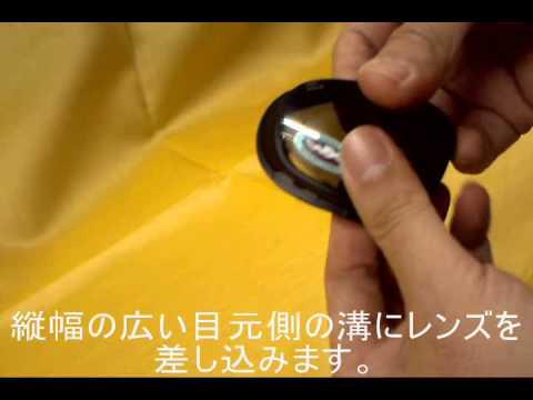 6ffb230624c Japanese  SG-1 レンズガスケットの交換方法