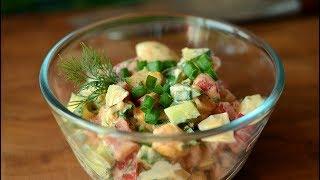 Салат с сыром сиртаки ,просто вкусно полезно .