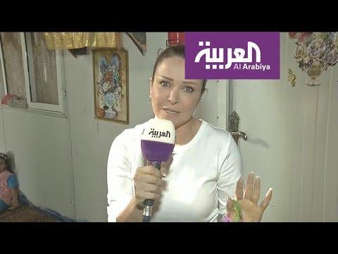 العربية ترصد حال اللاجئين في مخيم الزعتري