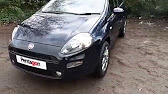 Fiat Punto 2017 Interior - YouTube