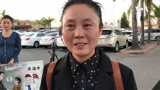 """中国民主党洛杉矶撑香港,再遇""""小粉红""""挑战"""