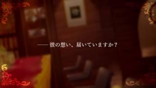 【センラ】non defective クロスフェード thumbnail