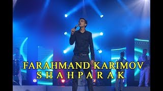 Фарахманд Каримов - Шахпарак 2018 | Farahmand Karimov - Shahparak 2018