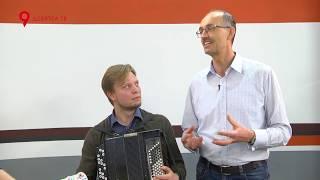 Гости: Александр Николаевич Чубаров и солист оркестра Алексей Абашев.
