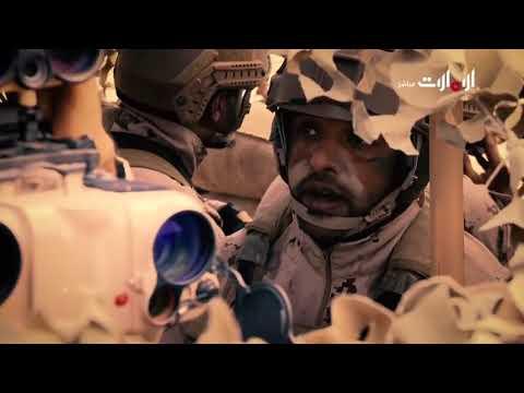 UAE SOC Blank Fire Drill