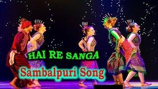 Hai Re Sanga Sambalpuri Song | Sambalpuri Folk Song