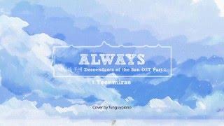 Descendants of the Sun 태양의 후예 OST Part.1 - Always by t Yoonmirae(t 윤미래) - piano cover 피아노
