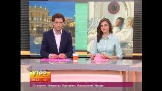 видео Cанаторно-курортное лечение на бальнеологических курортах Грузии