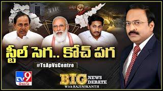 Big News Big Debate || తెలుగు రాష్ట్రాల్లో కమలం కలవరపడుతొందా? || Rajinikanth TV9