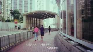 陳奕迅 Eason Chan - 遠在咫尺 (Official Lyric Video)