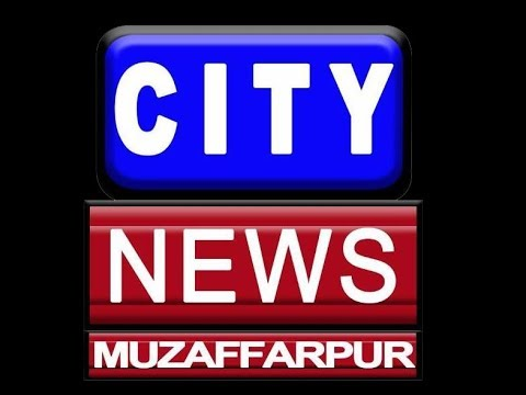 MUZAFFARPUR CITY NEWS 07 12 2018