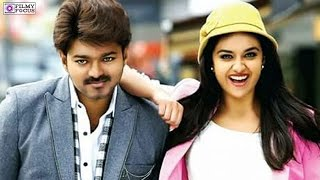 Vijay Bairavaa Leaked Dance Video mass | Bairavaa Video Song | Vijay | Bairavaa Leaked Video