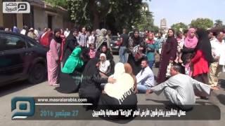 بالفيديو| عمال التشجير يفترشون الأرض أمام