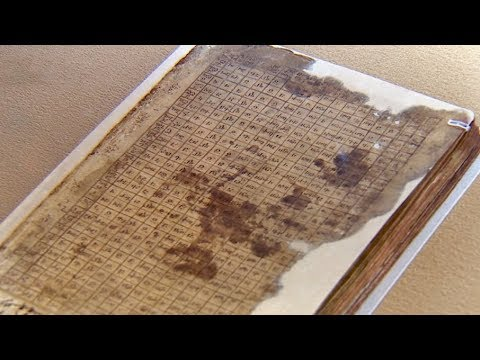 Рукопись 981 года на армянском языке отреставрировали в Ереване