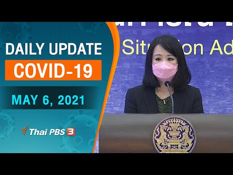 Daily update of COVID-19 situation by CCSA. on May 6, 2021