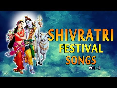 Shivratri Festival Song Vol. 2 I Full Audio Songs Juke Box