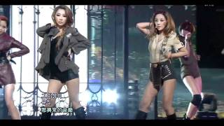 [LIVE 繁中字] 110925 Brown Eyed Girls - Sixth Sense @ ComeBack Stage