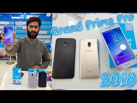 samsung-galaxy-grand-prime-pro-2018-unboxing-review-urdu-pakistan