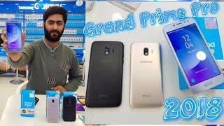 Samsung Galaxy Grand Prime Pro 2018 Unboxing Review Urdu Pakistan