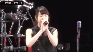 しず風&絆~KIZUNA~ ( http://www.ustream.tv/recorded/56684047 )
