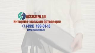 видео Детский бандаж фиксирующий на тазобедренный сустав