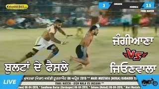 Final Match | Jangiana Vs Jeonwala | Mari Mustafa (Moga) Kabaddi Tournament 06 Apr 2019
