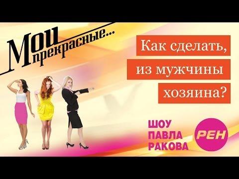 Гороскоп Рак 2017 - что ждет Раков в год Петуха