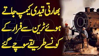 Download lagu FARAR | Ep04 | Pakistani Officers Ne Train Me Bharat Jate Huay Kiya Plan Kiya | Roxen Original