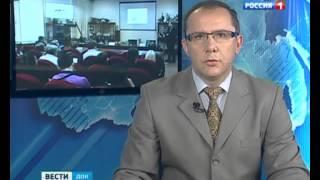 Вести. Дон. 14.10.13 (выпуск 19:40)
