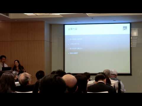 2017 Taiwan Copper Forum: China Copper Application Market Development