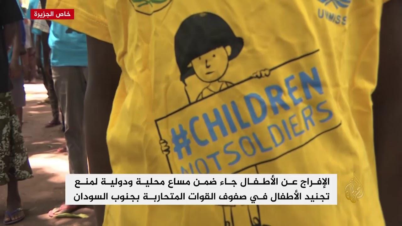 الجزيرة:تحرير عشرات الأطفال المجندين في جنوب السودان