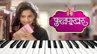 Phulpakharu Title Song | Zee Yuva | Instrumental On Keyboard