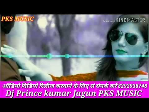 Kidnap Ho Javegi Haryanvi 2019 JBL Bass Toing Mix Dj Prince Babu Hi Teck Azamgarh