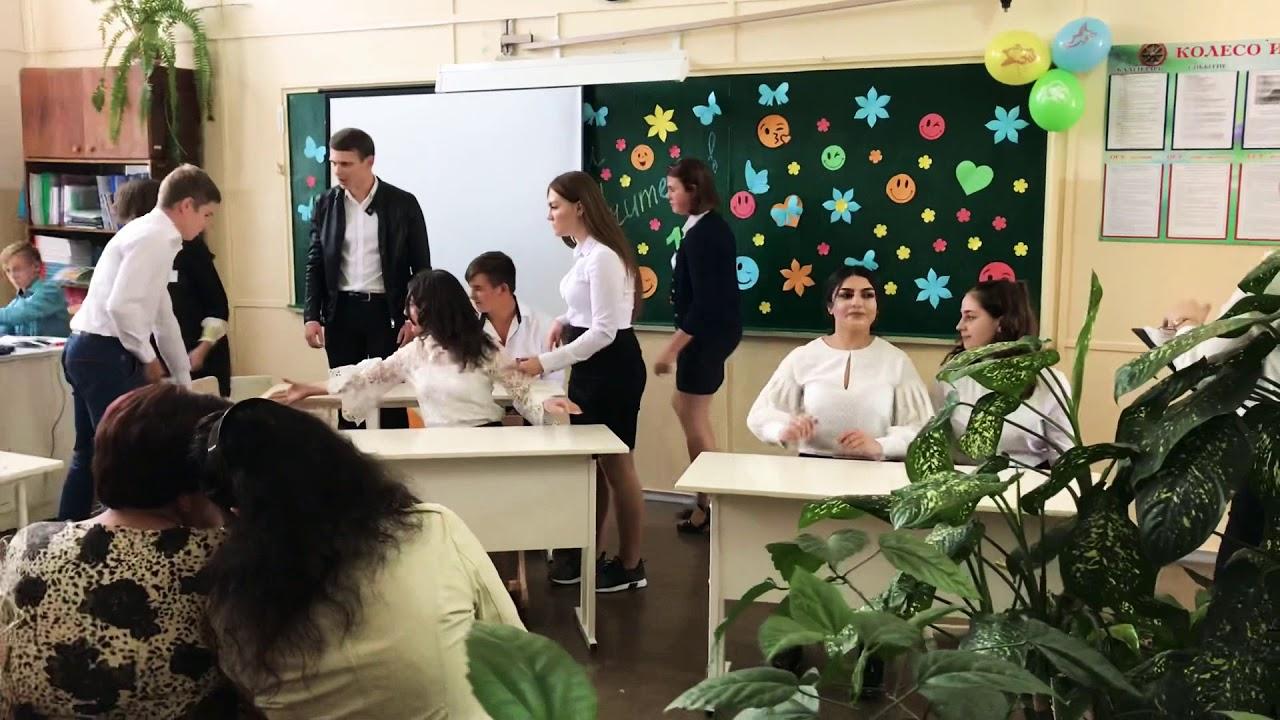 первый день учителя в школе сценка