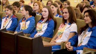 Встреча с волонтерами II Европейских игр