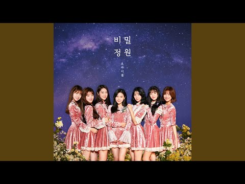 Love O'clock / OH MY GIRL Video