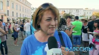 Свадьба на Греческой площади