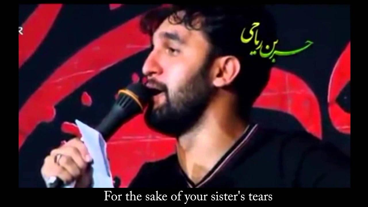 جدیدترین نوحه   دوست دارم   حمید علیمی   Hamid Alimi