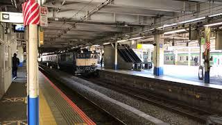 横須賀線E217系横クラ Y-48編成長野廃車回送