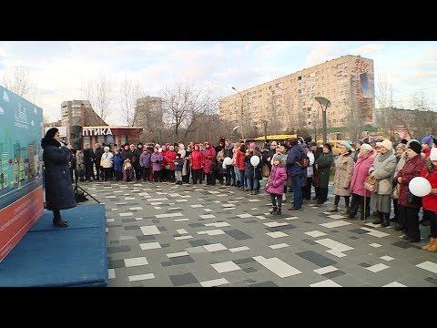 В Волжском обновили площадь